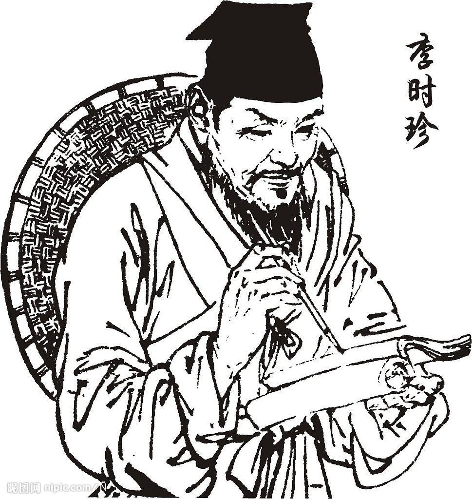 中医养生手绘图