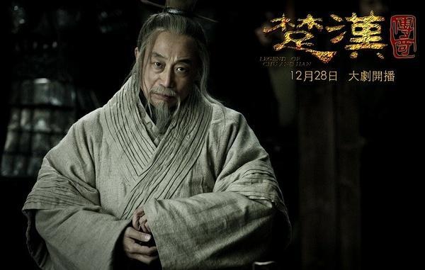 楚汉传奇(2012年陈道明主演的古装电视剧)