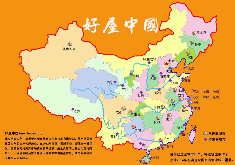 武汉位置中国地图