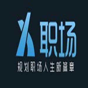 x职场logo图片