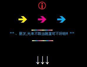 qq空间流言_QQ空间留言代码 - 搜狗百科