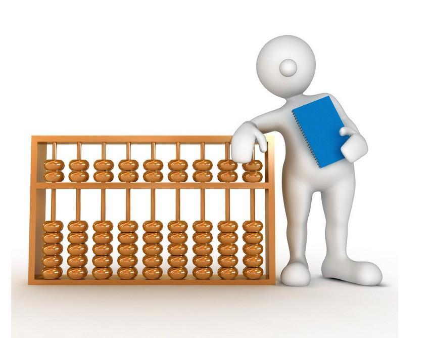 2012年个人所得税税率表-+搜搜百科