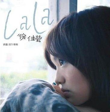 《身骑白马》是台湾超级星光大道第三季冠军徐佳莹2009年5月29日发行