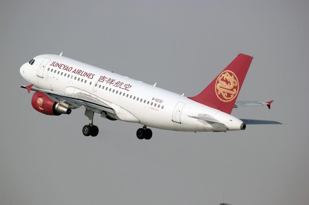 上海吉祥航空有限公司