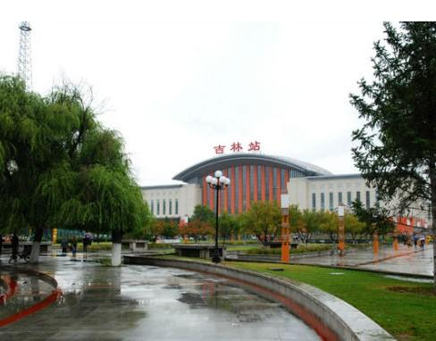 吉林江北公园; 吉林市;