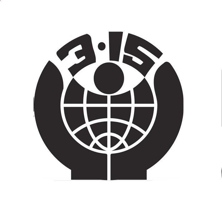 logo logo 标志 设计 矢量 矢量图 素材 图标 711_670