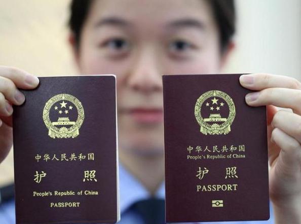 护照(证明公民国籍和身份的合法证件)