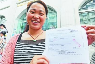 面印有红色的护照号码