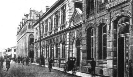 近代上海英国客邮局