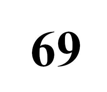 数字69创意手绘