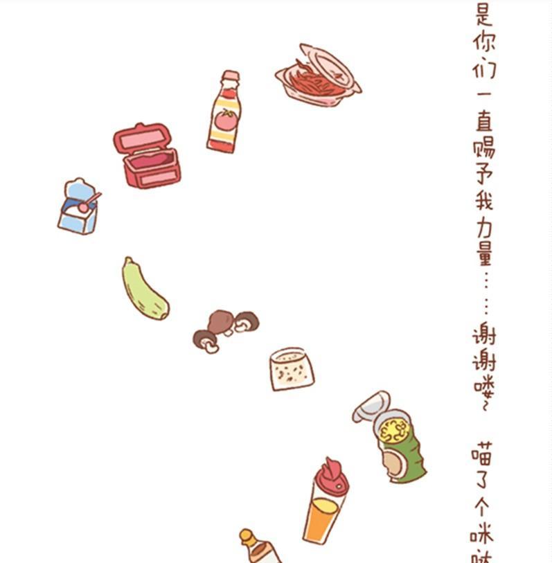 ppt大白风景