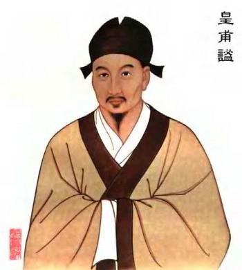 姓马的历史名人_皇甫姓 - 搜狗百科