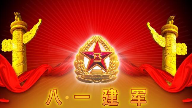 老年人怎样和孩子讲中国人民解放军的建军日