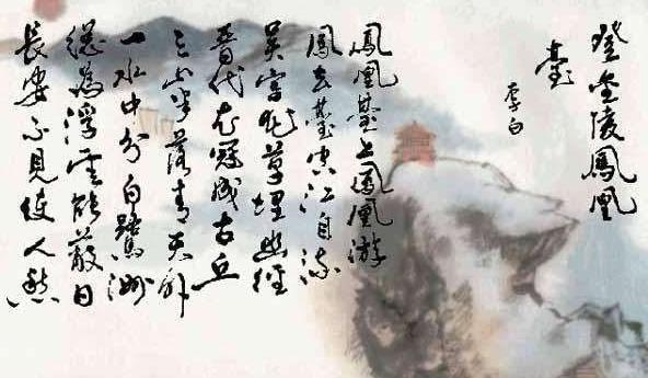唐诗- 搜搜百科图片