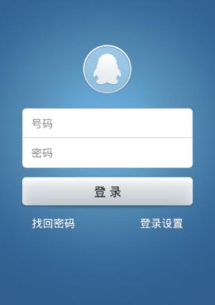 qq好听备注_手机QQ - 搜狗百科