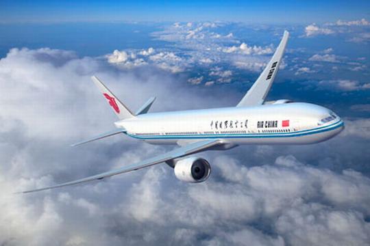 中国国际航空股份有限公司飞机