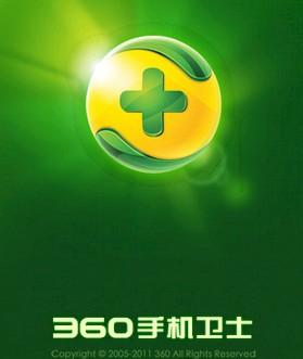 奇虎360安全卫士82hao123新闻频道,聚合全网最新的新