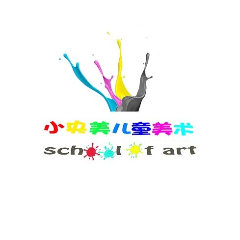 儿童画室标志设计