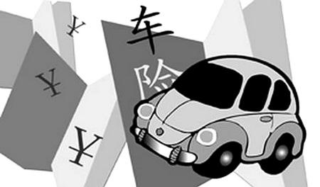 保险公司对对车辆是怎样折旧的?