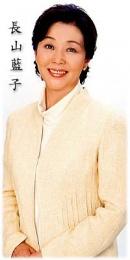 长山蓝子+-+搜搜百科