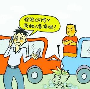 公安车辆卡通示意图