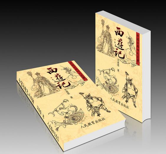 复杂书刊封面设计图片