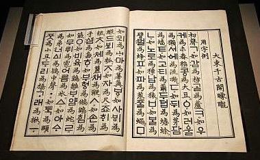 韩语句子结构