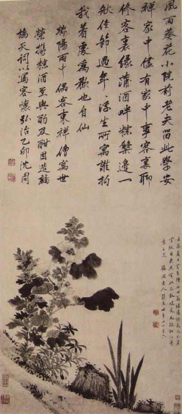 简介    《蜀葵图》,明代画家张宏所作,纸本墨笔,纵100.5cm,横44.图片