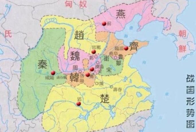 战国时期地图