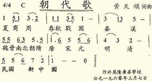 中国年锁啦曲谱