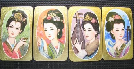 中国古代四大美女(历史典故) - 搜狗百科