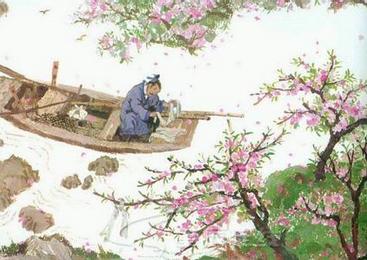 桃花源记-+搜搜百科