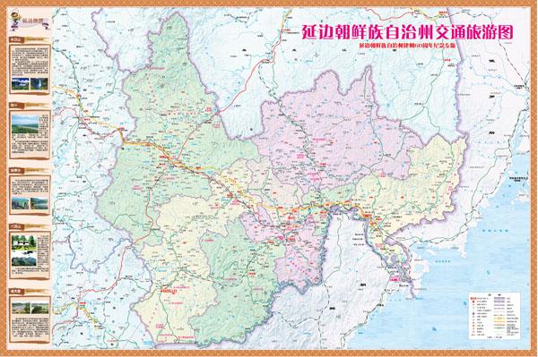 延边朝鲜族自治州旅游地图