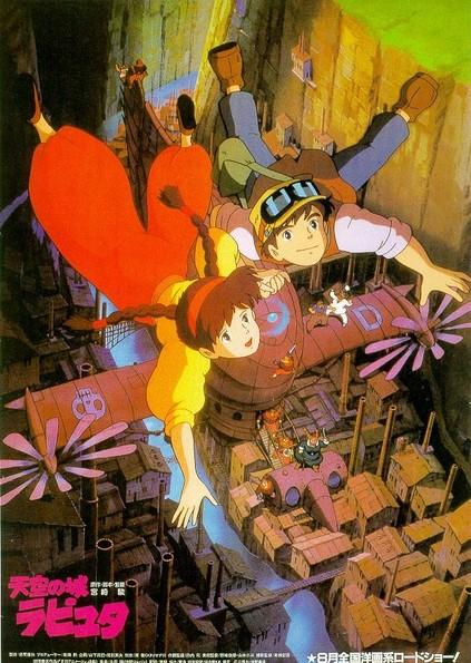 天空之城(1986宫崎骏动画电影)