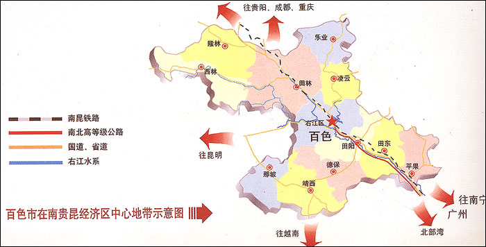 百色市行政区划地图