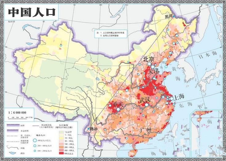 中国人口分布不集中的特点
