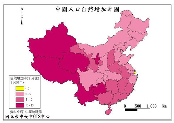 中国人口增长模型_中国人口增长模型