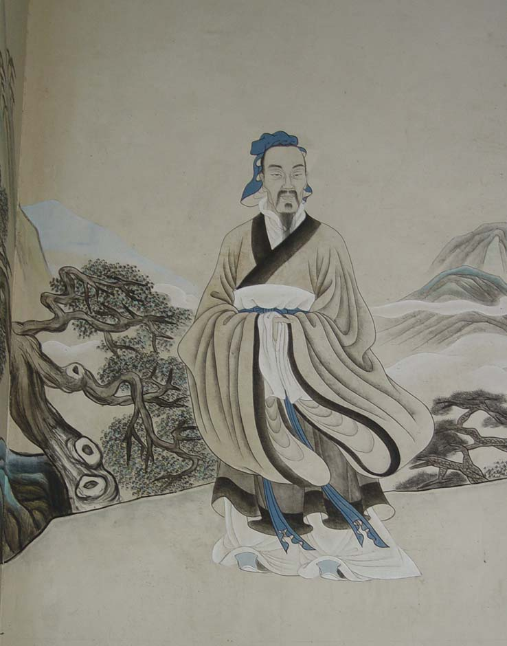 mo tzu Mohism at a glance: the doctrines of mohism are to be found in the work mo-tzu, named after the founder of the moist tradition mo tse (c 470-390 bce.