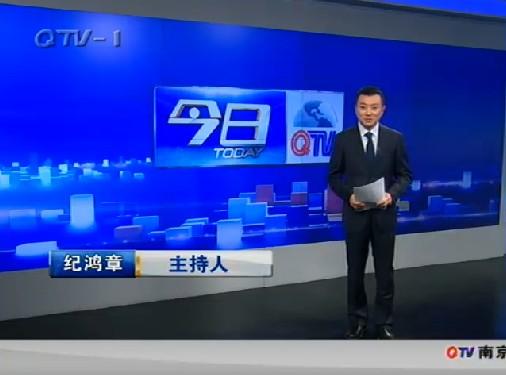節目主持人; 青島電視臺qtv-1《今日》節目主持人; 紀鴻章 - 搜狗圖片