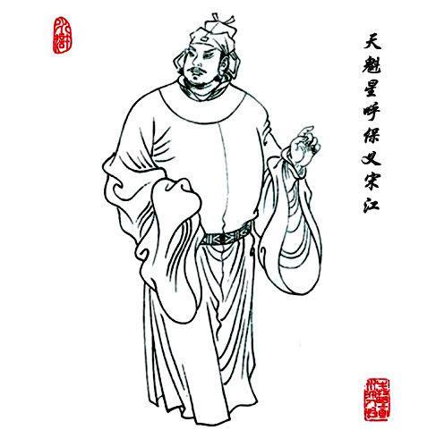 水浒人物简笔画宋江_水浒传10个人物形象完整版水浒传10个人物形