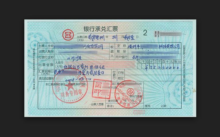 汇票v汇票个人开给银行?上海市学前教育网操作指南图片