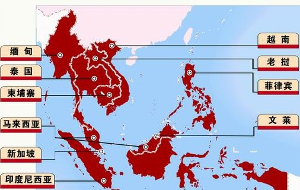 东南亚国家_东南亚国家联盟