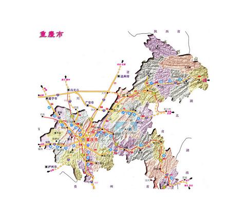 重庆市交通图