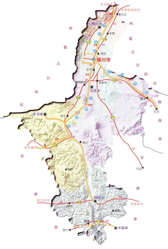 宁夏回族自治区简介_中国高速公路地图册 - 搜狗百科