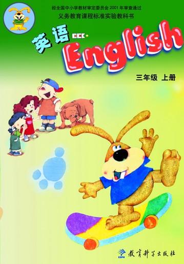 英语封面图片手绘卡通