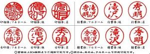 日本姓氏_日本姓氏-搜狗百科