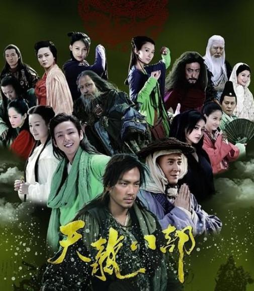 钟汉良天龙八部剧照_天龙八部(2013年钟汉良版电视剧)-搜狗百科