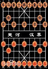中国象棋大师 - 搜狗百科图片