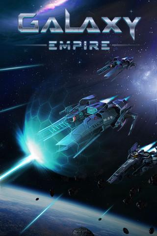 银河帝国:月球基地