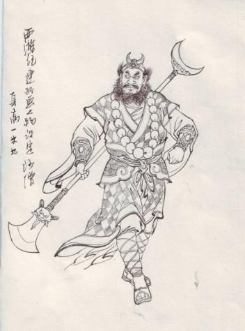 《西游记》卡通人物创作_第5页_乐乐简笔画